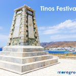 more-greece-festival-tinou-2019-1