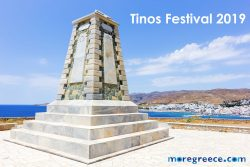 more-greece-festival-tinou-2019-1