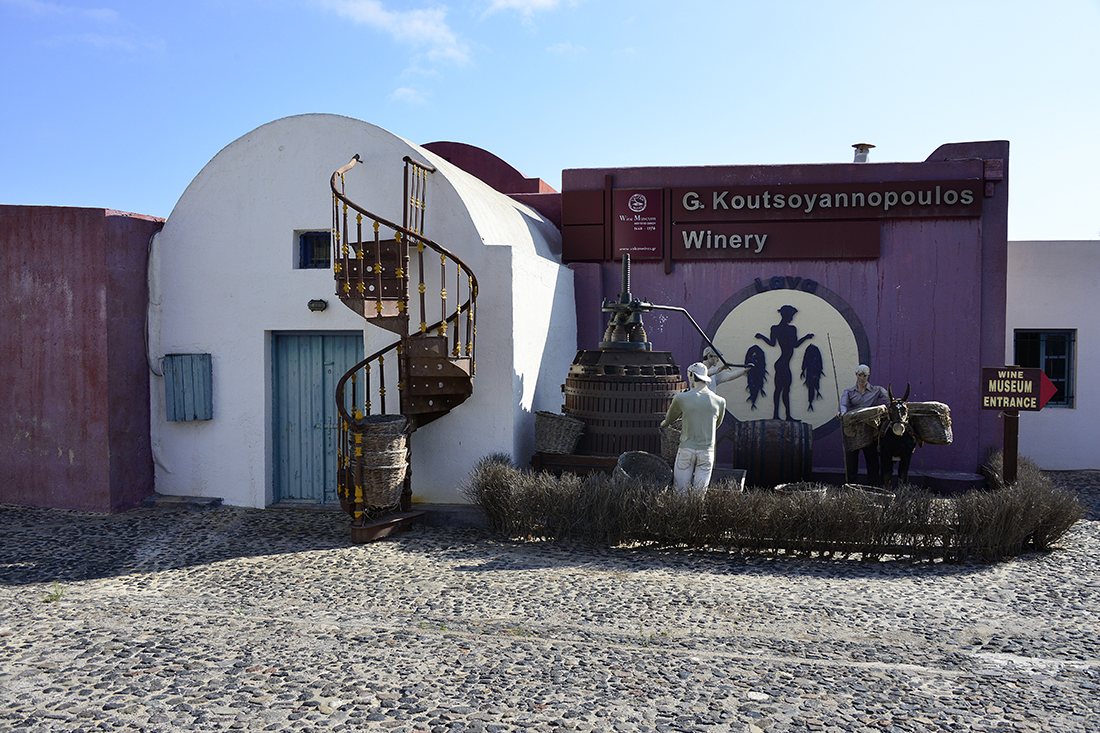 more-greece-santorini-wine-museum.jpg